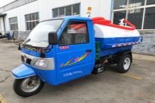 7YPJ-14100G双力罐式三轮农用车