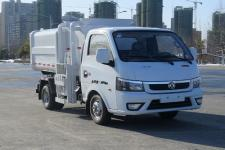 国六东风小型挂桶垃圾车
