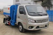 国六福田小型挂桶式垃圾车价格