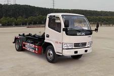 虹宇牌HYS5040ZXXE6型车厢可卸式垃圾车