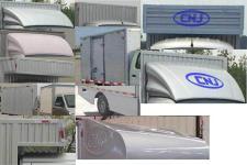 南骏牌NJA2040XXYSDG34V型越野厢式运输车图片