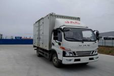 駿鈴V6國六單排HFC5043XXYP31K1C7S廂式貨車150馬力