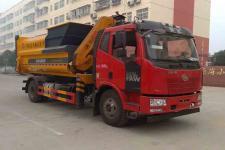 国五解放吊装式垃圾车价格