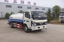华通牌HCQ5045GPSE6型绿化喷洒车
