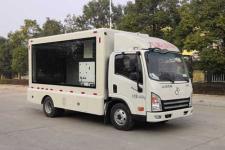 大運廣告宣傳車4.2米柴油版