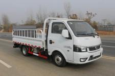 东风途逸国六3米4桶装垃圾运输车