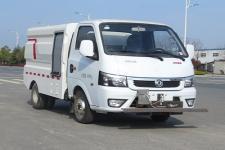 國六東風小康路面養護車價格