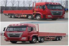 豪瀚牌ZZ1315N4666E1L型载货汽车图片