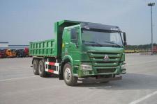 豪沃其它撤销车型自卸车国五310马力(ZZ3257N3247E1)