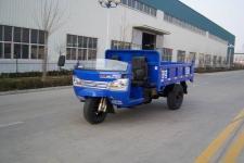 7YP-1750DA5時風自卸三輪農用車