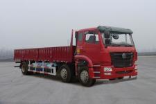 豪瀚牌ZZ1255M56C3E1L型载货汽车
