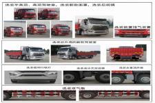 豪瀚牌ZZ1255M56C3E1L型载货汽车图片