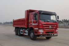 豪沃其它撤销车型自卸车国五310马力(ZZ3257N4147E1)