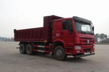 豪沃其它撤销车型自卸车国五310马力(ZZ3257N4647E1)