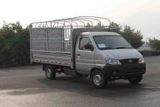 长安跨越国五其它仓栅式运输车88-121马力5吨以下(SC5031CCYGDD52)