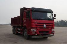 豪沃其它撤销车型自卸车国五310马力(ZZ3257N3647E1)