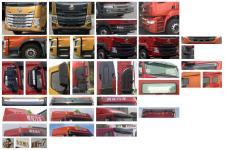 乘龙牌LZ4252H7DB型危险品运输半挂牵引车图片