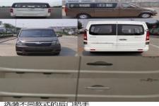 长安牌SC6492AA5型多用途乘用车图片2