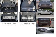 长安牌SC6492AA5型多用途乘用车图片3