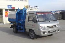 国五福田驭菱小型压缩式对接垃圾车价格