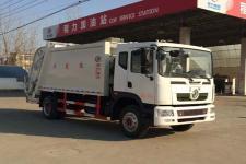 程力威牌CLW5161ZYST5型压缩式垃圾车