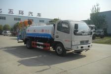 国五东风5方绿化喷洒(喷药)车价格