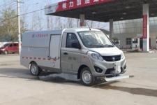程力威牌CLW5020GQXB5型清洗车