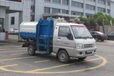 福田驭菱国五挂桶垃圾车价格厂家直销