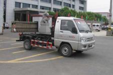 国五福田驭菱2方小型勾臂式垃圾车价格