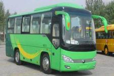8.1米宇通ZK6816H5E客车