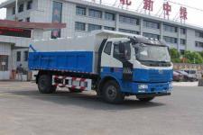 国五解放压缩式对接垃圾车配置价格