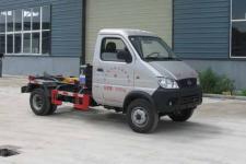 国五长安小型2方3方勾臂式垃圾车价格