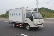 江淮康鈴藍牌國五小型冷藏車廠家直銷價格