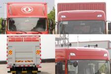 东风牌EQ5181XXYL9BDKAC型厢式运输车图片