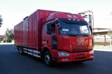 一汽解放国五其它厢式运输车284-388马力10-15吨(CA5250XXYP63K1L6T2E5)