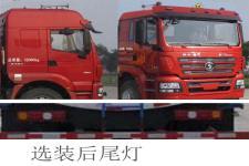 楚胜牌CSC5320GJYSA型加油车图片