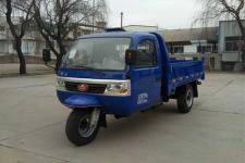 五征牌7YPJ-1450DA25型自卸三轮汽车图片