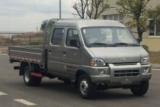 南骏国五其它撤销车型货车68马力1995吨(NJA1040SSC34V)