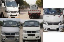 东风牌EQ1031S15QE型轻型载货汽车图片