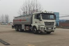 陕汽德龙15-18吨铝合金运油油罐车