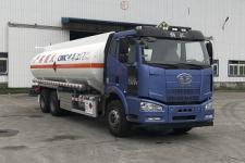 ZJV5250GYYJMCA铝合金运油车