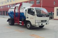 国五东风福瑞卡餐厨垃圾车