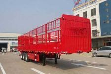 遠東汽車12.5米32.5噸3倉柵式運輸半掛車