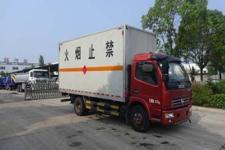 华通牌HCQ5080XRQE5型易燃气体厢式运输车