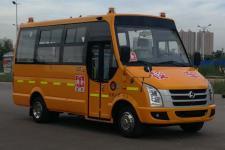 5.5米长安SC6550XC1G5幼儿专用校车