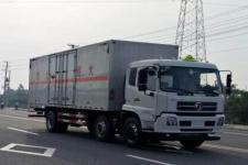 国五东风天锦小三轴腐蚀性物品厢式运输车价格