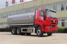 国五红岩后八轮25吨供液车厂家直销价格