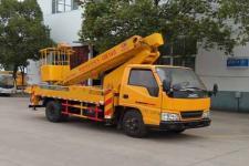 江铃20米伸缩臂高空作业车价格