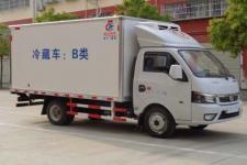 東風途逸國五3米7冷藏車