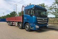 欧曼国五其它撤销车型货车360马力19070吨(BJ1319VNPKJ-AE)